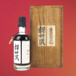 1960 Bottle of Karuizawa Whisky Sells for Record-Breaking $437,000