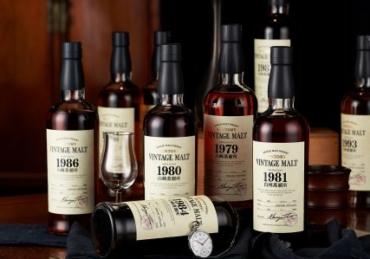 Bonhams Hk Presents Wine and Spirit Sale in May