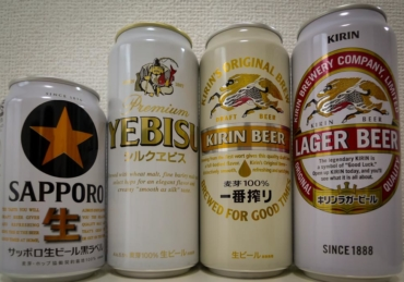 Asahi to Borrow Us$11bn to Buy Carlton & United Breweries