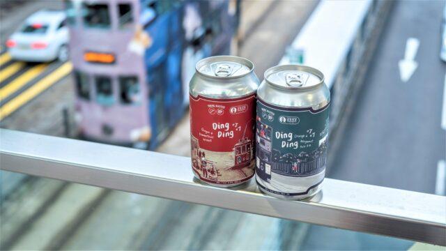 Hong Kong Tram Service Releases Beer